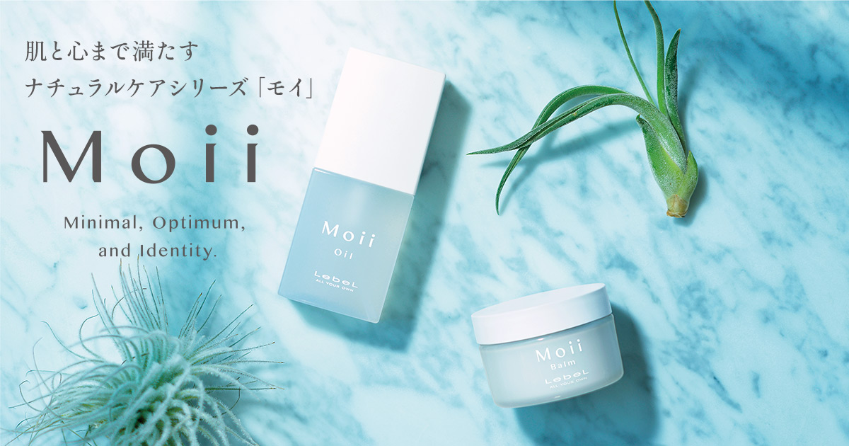 Moii products ルベル Lebel All Your Own